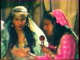 Zina et Aziza