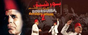 """Raja Farhat """"Bourguiba, dernière prison"""""""